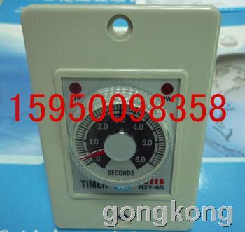 陽明 H2Y-6S計時器