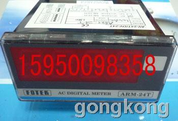 台湾阳明FOTEK ARM-24T 电流表