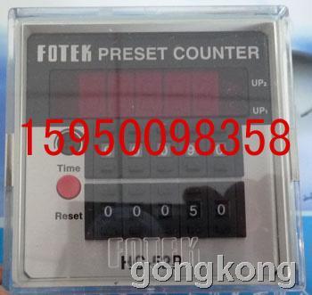 FOTEK陽明HC-52P計數器