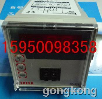 FOTEK陽明SC-321電子計數器