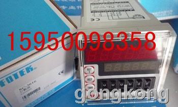 陽明FOTEK SC-3616計數器