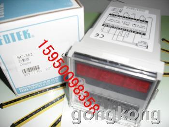 陽明FOTEK SC-362計數器
