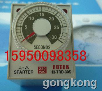 陽明FOTEK H3-TRD-30S計時器