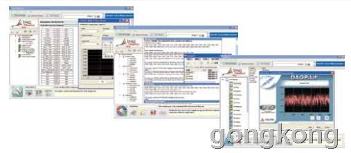 凌华科技 DAQMaster系统管理软件