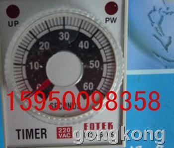 FOTEK陽明 H3-60S計時器