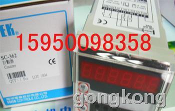 fotek陽明 SC-362計數器