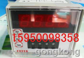fotek陽明 SC-341計數器