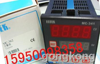 fotek陽明 MC-362計數器
