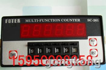 fotek陽明 SC-261計數器