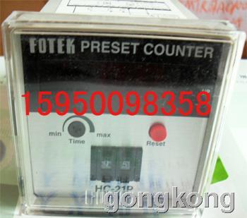 fotek陽明 HC-21P計數器