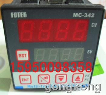 fotek陽明 MC-342計數器