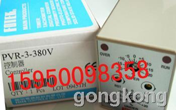 fotek陽明 PVR-3-380V欠逆保護器