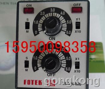 fotek陽明 TDVN-M6計時器