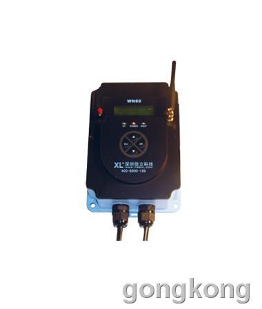 信立  无线雨量传感器