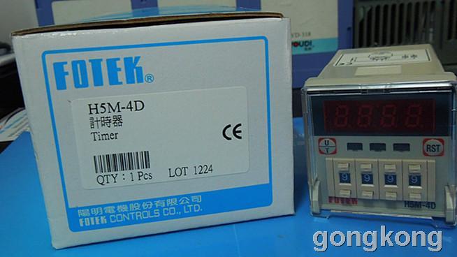 FOTEK台灣陽明 H5M-4D,H5C-4D計數器