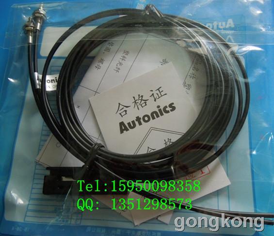 奥托尼克斯 FT-420-10光纤线