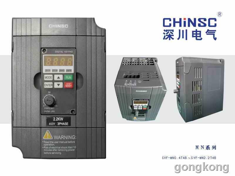 深川 SVF-MN系列迷你无感矢量变频器/SVF-MN1.5T4B