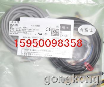 神视 CX-411光电传感器