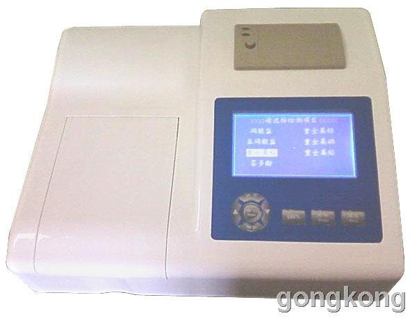 科昊 KH-TE027重金属检测仪