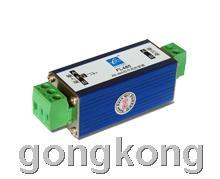 三旺通信 FL485 RS-485接口防雷器