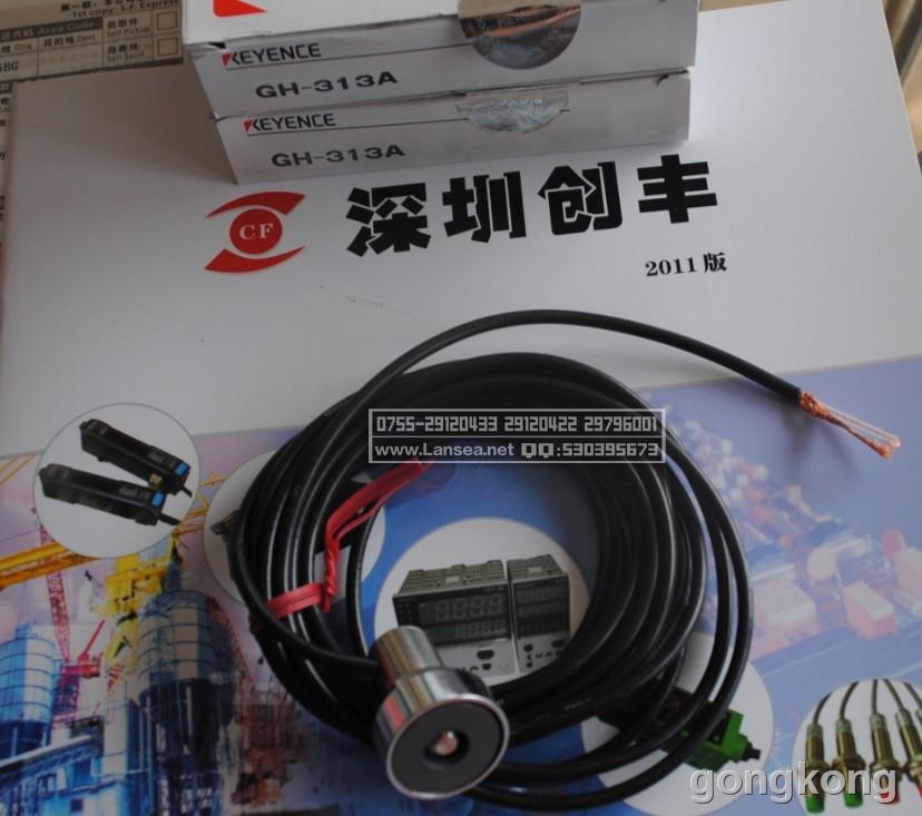 基恩士 GH-313A光电传感器