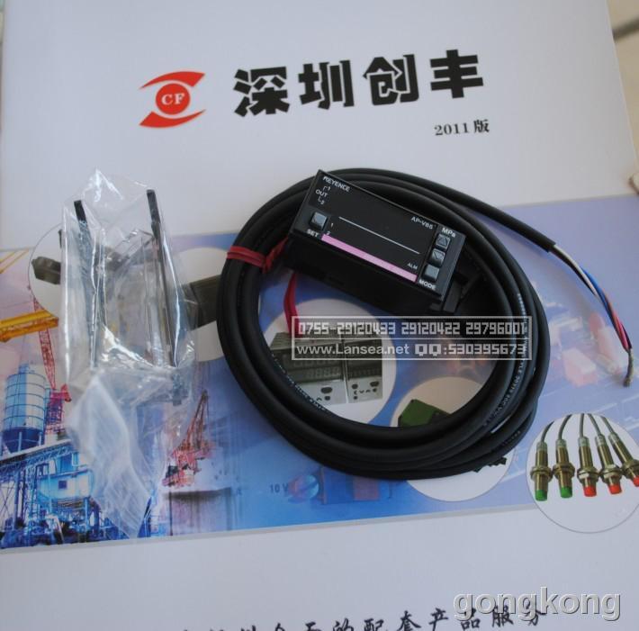基恩士 压力传感器 AP-V85