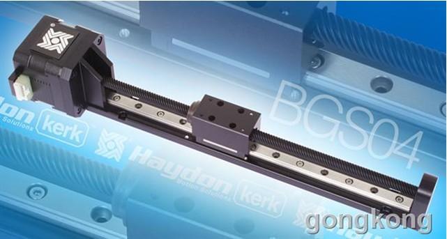海顿科克 BGS04直线导轨系统