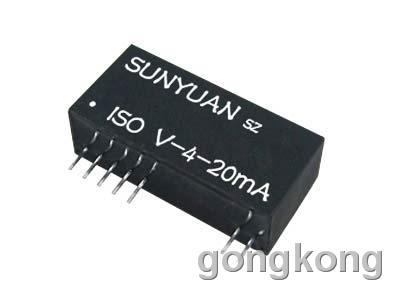 顺源科技 两线制电压信号隔离放大配电器IC