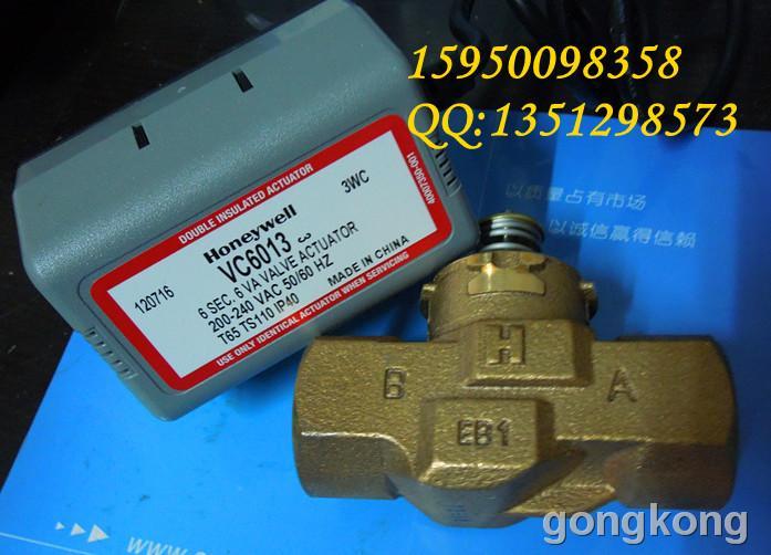 Honeywell DN20,VC6013AJ1000二通电磁阀