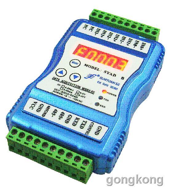顺源科技SYAD02/4B数据采集显示监控隔离放大器变送器
