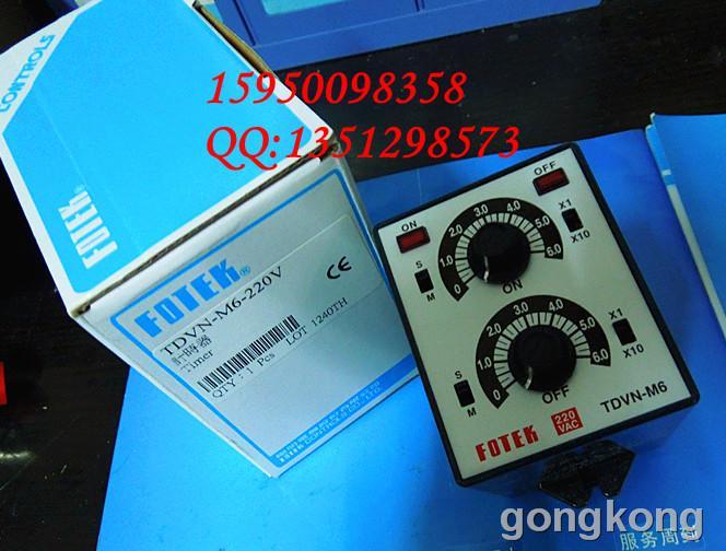 台灣陽明FOTEK TDVN-M6-220V,TDVY-M6計時器