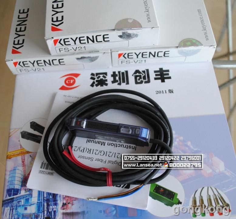 日本基恩士 FS-V21 光纤放大器
