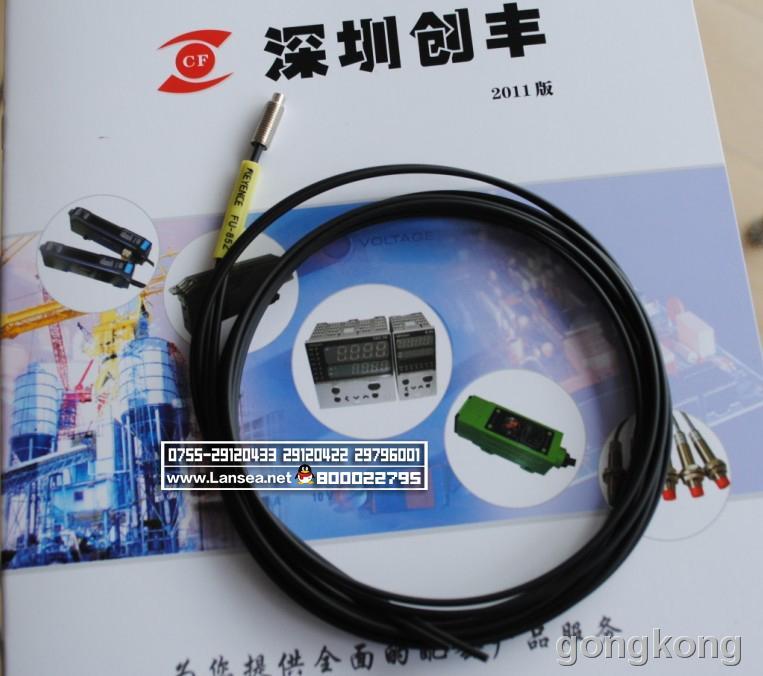 日本基恩士 FU-85Z光纤传感器