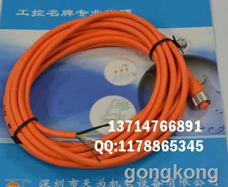 SICK德国施克  DOL-1205-G05M  电缆线