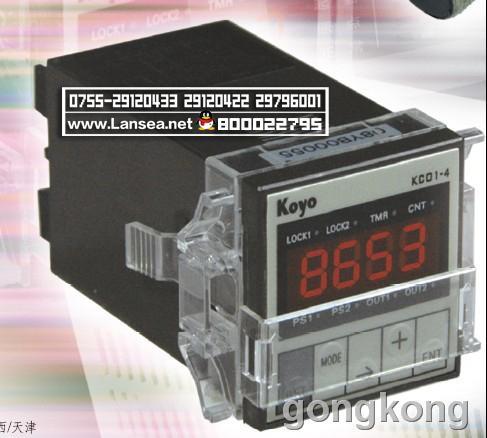 光洋  KCD1-4電子計數器