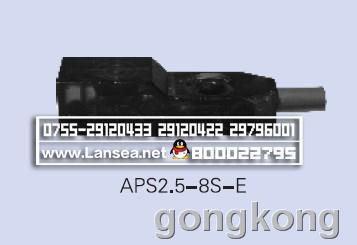 日本光洋 APS2.5-8S-E 接近开关
