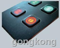 美卡诺  在黑暗中使用的键盘