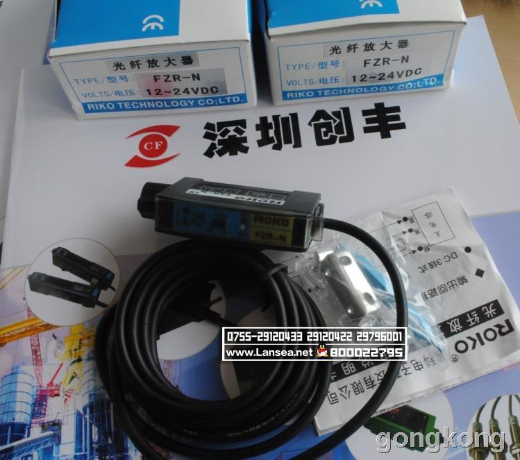 瑞科  FZR-N光纤传感器