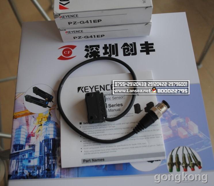 KEYENCE PZ-G41EP接近传感器