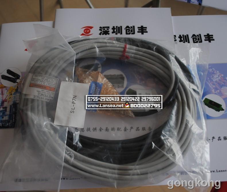日本基恩士  SL-P7N-R安全光栅