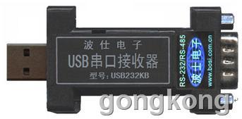 波仕电子   无驱支持平板电脑的USB串口接收器USB232KB