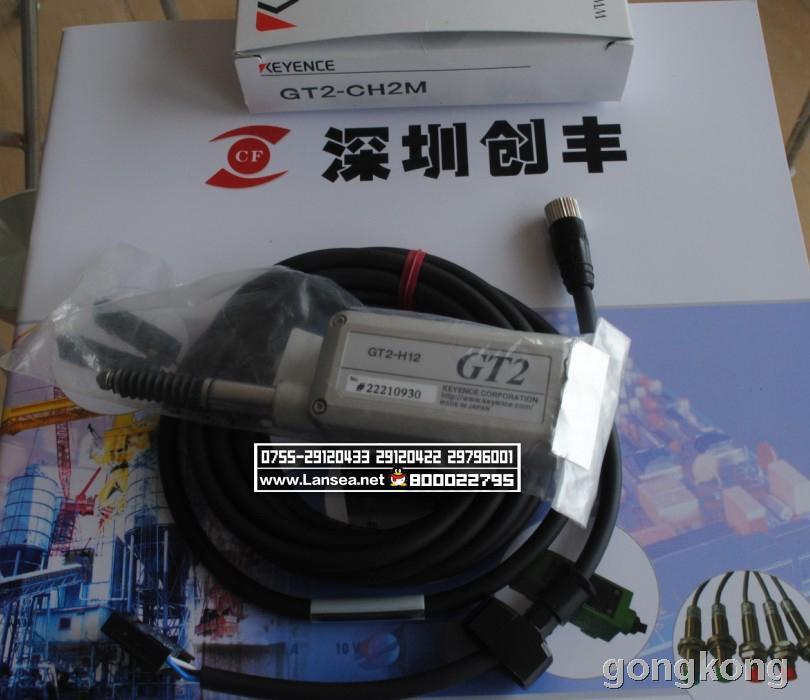 基恩士  GT2-H12,GT2-CH2M传感器