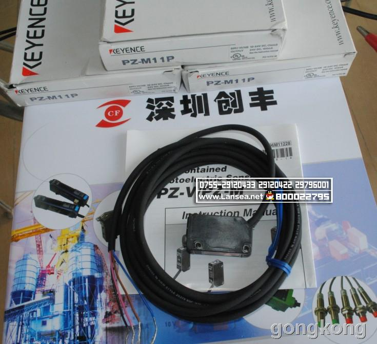基恩士  PZ-M11P光电传感器