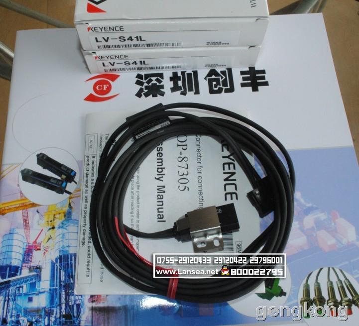 日本基恩  LV-S41L激光传感器