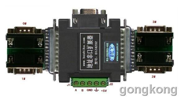 rs232/rs485转换器
