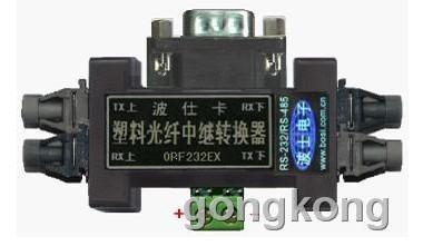 波仕   OPF232EX RS-232/塑料光纤中继转换器
