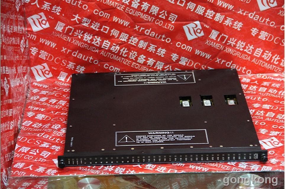 TRICONEX  3601E数字输出模件