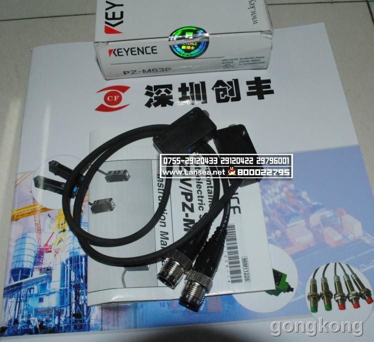 基恩士  PZ-M53P光电传感器