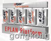 EPLAN  革命性工程平台