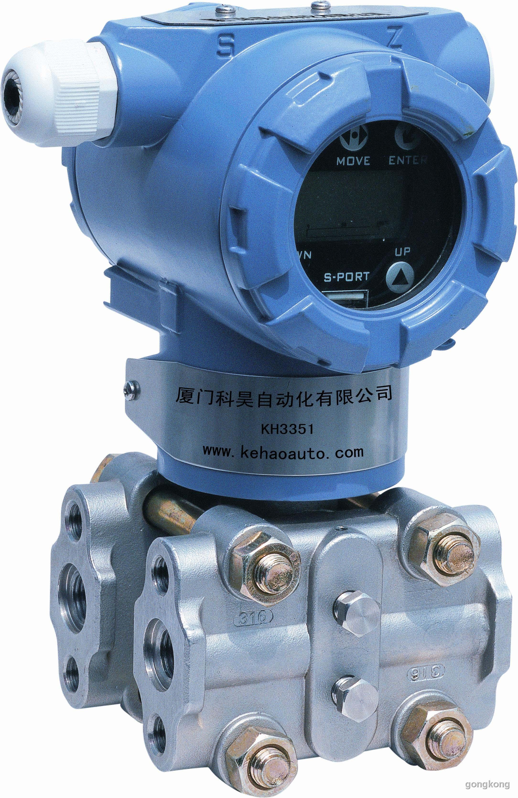 厦门科昊  KH3351压力变送器
